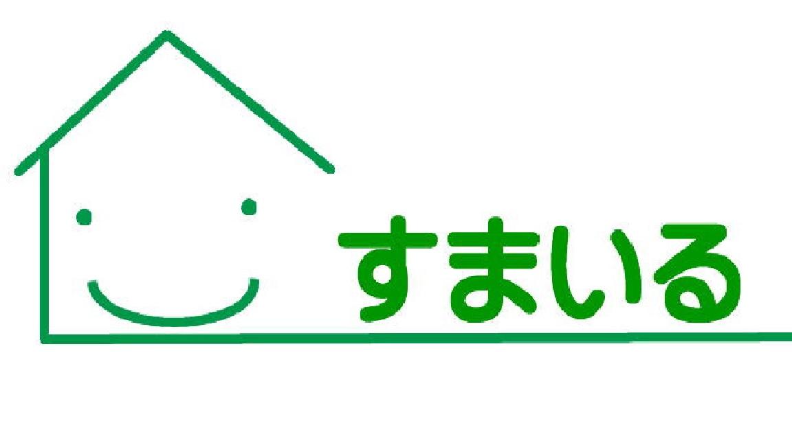 大阪府河内長野市 不動産のことなら『すまいる』へ